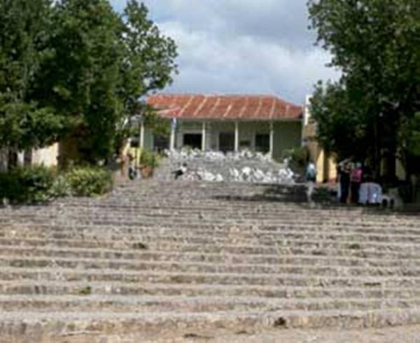 Building : Casa de la Musica de Trinidad, Santi Spiritus. Cuba
