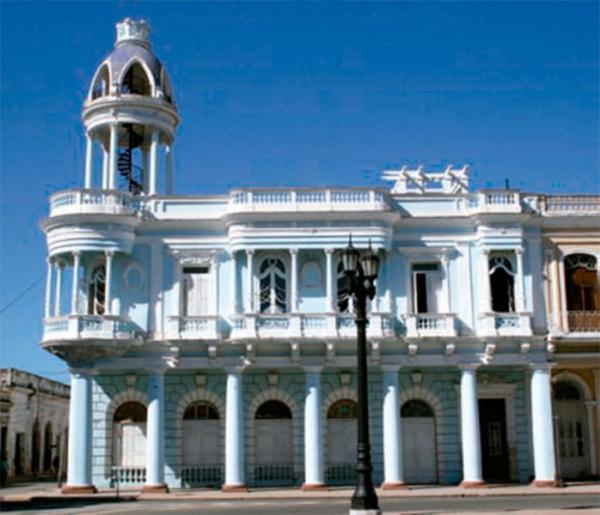 Casa de Cultura Benjamin Duarte