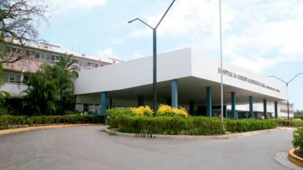 Hospital Provincial Gustavo Aldereguia Lima