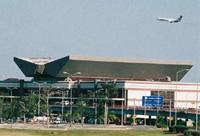 Aeropuerto Havana