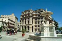 Squares: San Fransisco  Square, Havana City