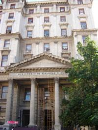 Architecture: Cuban National Bank Building