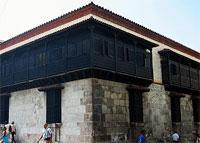 Architecture: Diego Velazquez Museum