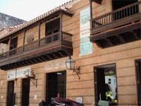 Architecture: Antonio Hoces Carrillo House