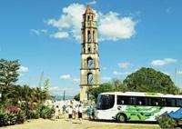 Architecture: Manaca Iznaga Tower