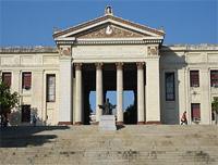 Interesting Places: Havana University