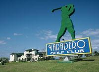 Interesting Places: Varadero Golf Club