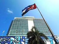 Architecture: Habana Libre Building