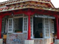 Restaurants: Bodegon Criollo, Varadero Beach
