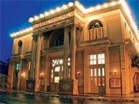 Architecture: Principal Theater Ciego de Avila