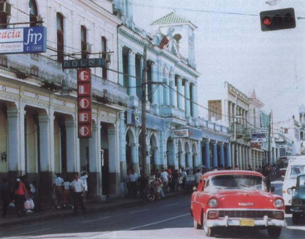 Lugares de Interes: Ciudad de Pinar del Rio