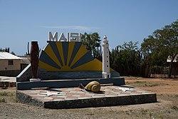 Municipio Maisi Guantanamo Cuba